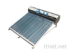 太陽能真空管式熱水器