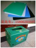重慶中空板隔板, 瓦楞板, 隔板紙箱式中空板箱