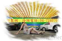 遮阳网, 顶楼遮光网, 遮阳网屏东, 遮光网台北, 大锌制网