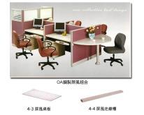 4-2-52m/m OA鋼製屏風組合(4-2.4-3.4-4)