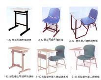 課桌視聽連結椅 (政府機關正字標記共同契約產品)