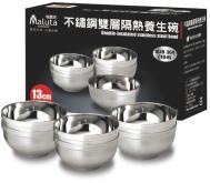 Maluta #304不鏽鋼雙層隔熱碗(6入裝)