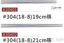 #304匙+#304筷潛水包組