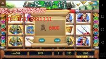 苏州手机移动电玩城棋牌游戏开发日照华软科技有限公司