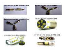 LED煞车灯