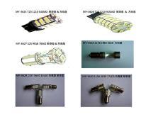 LED煞車燈