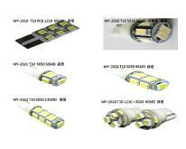 LED邊燈