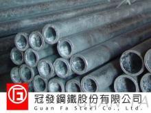 鍍鋅無縫鋼管