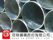 大口徑鍍鋅鋼管