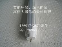 LEDT8燈管