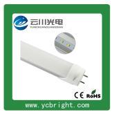 超亮0.6米室內格柵式T8LED節能日光燈管9W節能環保護眼燈