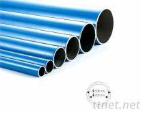 蓝色阳极氧化铝合金管