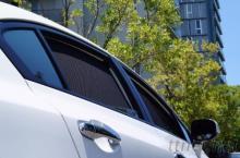 车用遮阳板