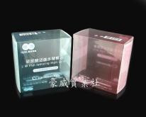 PVC印刷盒, 塑膠摺疊盒,塑膠透明盒, 塑膠包裝盒