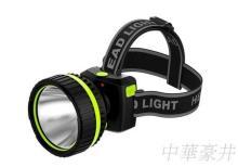 【中華豪井】俐亮聚光頭燈(充電式) 400lm