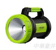 【中華豪井】灼亮探照燈(充電式) 450lm