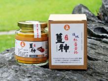 100%纯天然红姜黄粉
