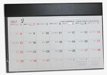 菊4开双色桌垫月历
