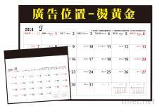 菊4K桌垫月历(2018工商产品)