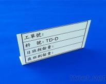 壓克力製品-工程指示牌
