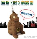 可愛超KUSO逗趣猩猩鑰匙圈