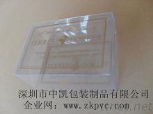供應PVC塑膠盒, 絲印PVC錢包盒, PVC折盒