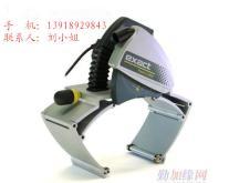 上海切管機Exact 360E