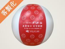 戏水充气沙滩排球