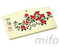 網印-祈福木牌