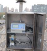 PM2.5颗粒物在线监测系统