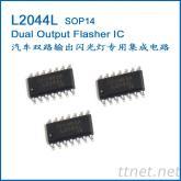 汽車雙路閃光器積體電路IC L2044L L2044(U2044B U2044 FM2044)