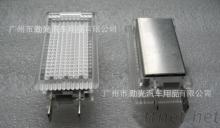 LED解码尾箱灯