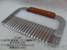 CF-009波浪刀