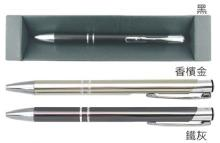 金属原子笔