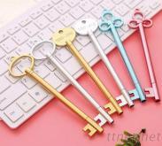鑰匙造型筆