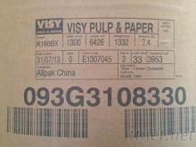 上海供应进口牛卡纸 澳洲VISY牛卡纸 奥卡 澳卡