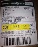 上海美国惠好牛卡纸  进口美卡惠好