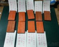 創意印章/木頭印章/個性化印章/印章/雷射雕刻
