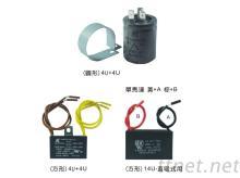 【排油煙機系列】電容器