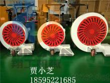 馬路吹風機 路面吹風機價格 馬路清縫機廠家
