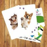 客製化-悠遊卡+一卡通卡貼貼紙