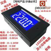 單相交流 小功率 液晶 數顯 電壓錶 電流錶 功率表 電能表 電量表 電力監測儀