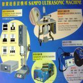 超音波机械