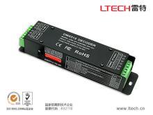 LED灯具控制器