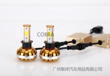 汽車LED前大燈價格H1 H3 H7 H11