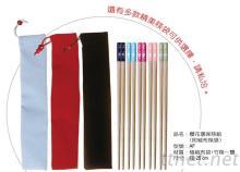 樱花环保筷
