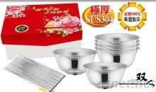 不鏽鋼#304雙層隔熱碗禮盒(附筷子 )