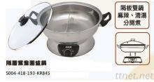 隔層鴛鴦圍爐鍋