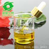 沙棘籽油(食品級)