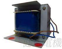 遊戲機專用隔離變壓器